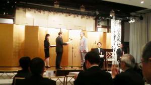 県南で3社が環境大賞を受賞しました