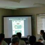 006-H25安全衛生大会