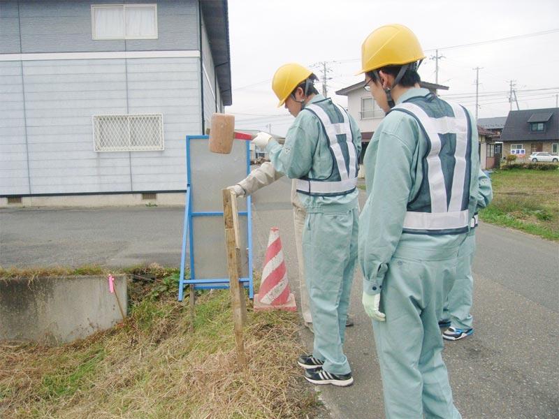 H26水沢工業高校