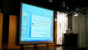 岩手大学准教授 塚本先生の講演です