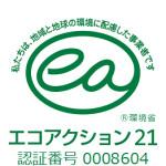 EA21logo01